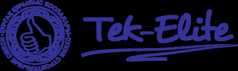 ТОО «Тек-Элит»