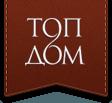 Дизайнерское бюро и строительная компания ТопДом
