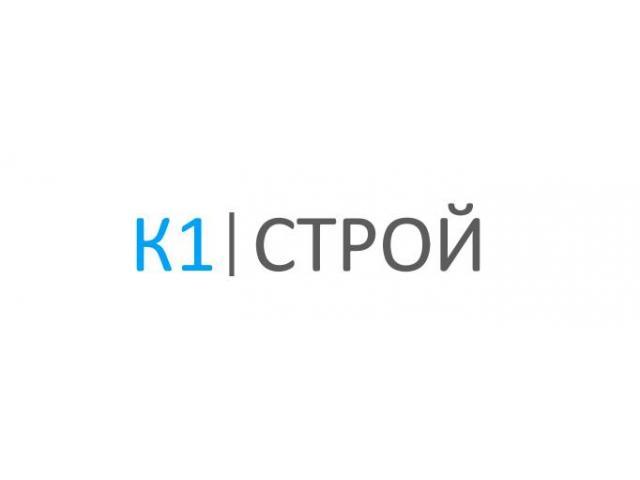 К1-Строй